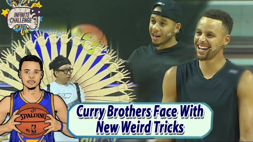 Steph and Seth Curry takes on Infinite Challenge!