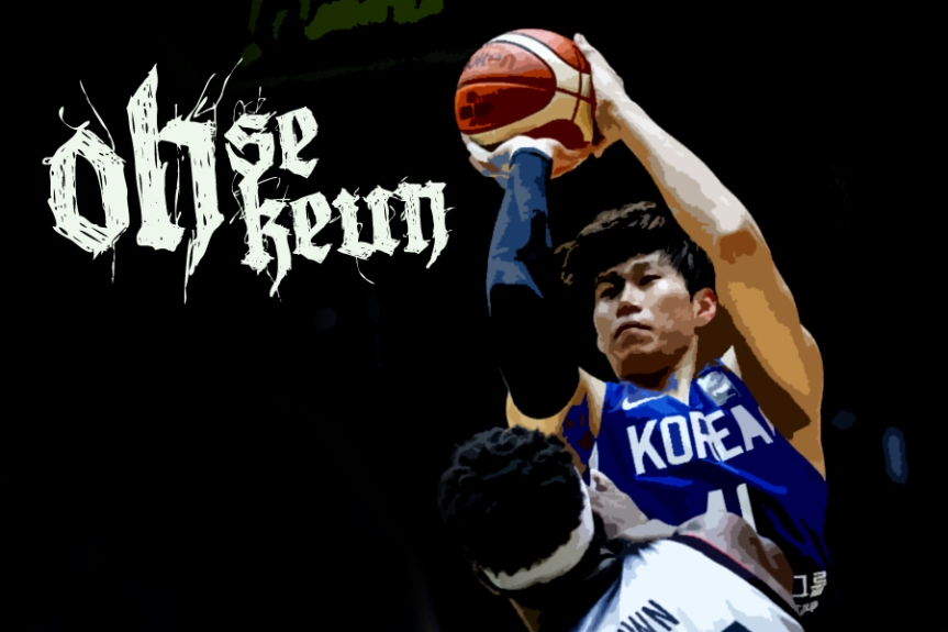 #GilasPilipinas: Beat Oh Se Keun and Korea!
